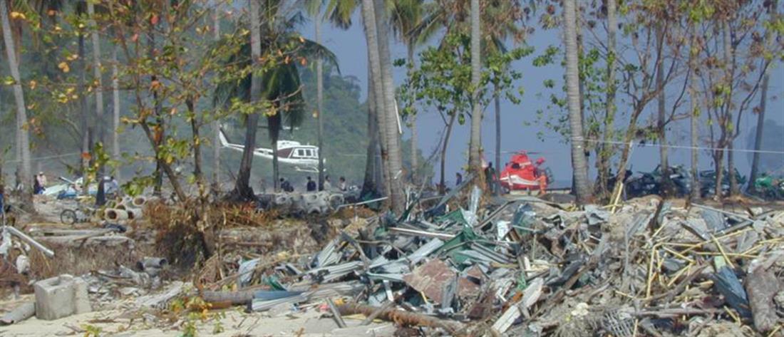 Τσουνάμι - Ινδονησία - επέτειος - 2004 - καταστροφή - θάνατος - σεισμός