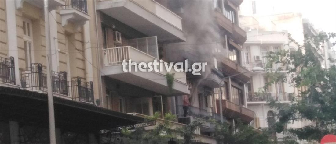 Θεσσαλονίκη: φωτιά σε διαμέρισμα (εικόνες)