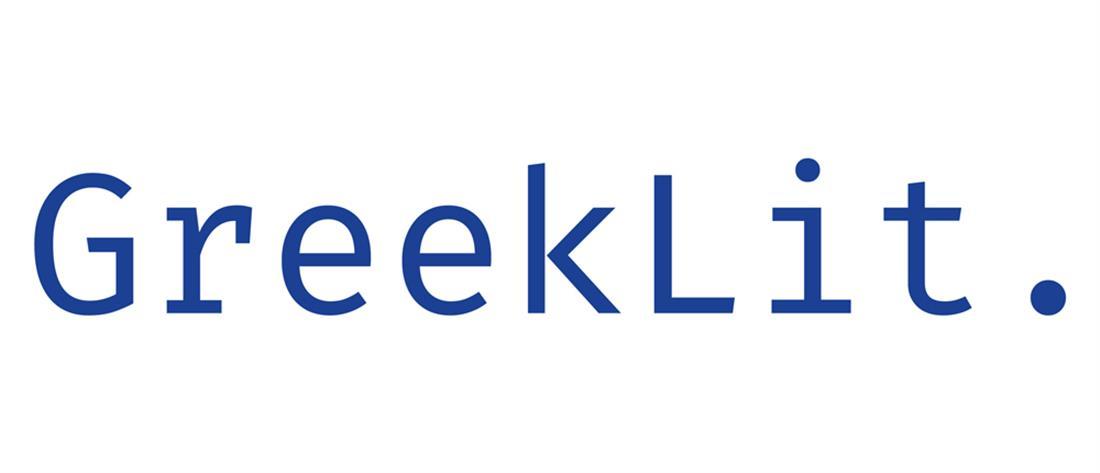 Greeklit: Ο ψηφιακός κόμβος που γεφυρώνει το Ελληνικό βιβλίο με όλο τον κόσμο