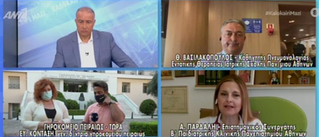 Μετάλλαξη Δέλτα - Βασιλακόπουλος: Δεν υπάρχει εναλλακτικό σενάριο, εκτός από τον εμβολιασμό