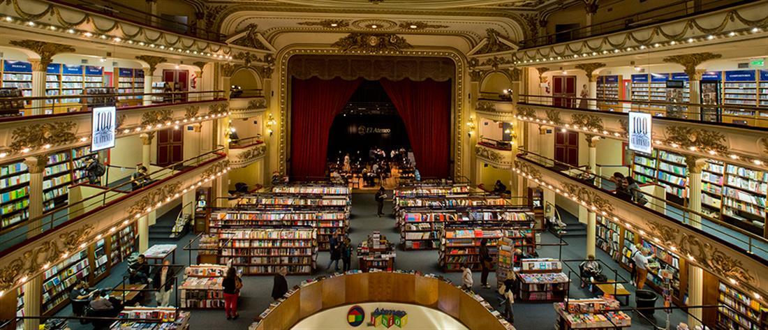 """Αυτός είναι ο """"παράδεισος των βιβλιοφάγων"""": το ιστορικό θέατρο που έγινε βιβλιοπωλείο (βίντεο)"""