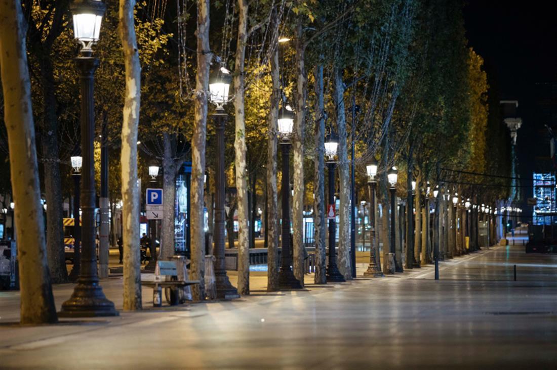 Παρίσι - lockdown
