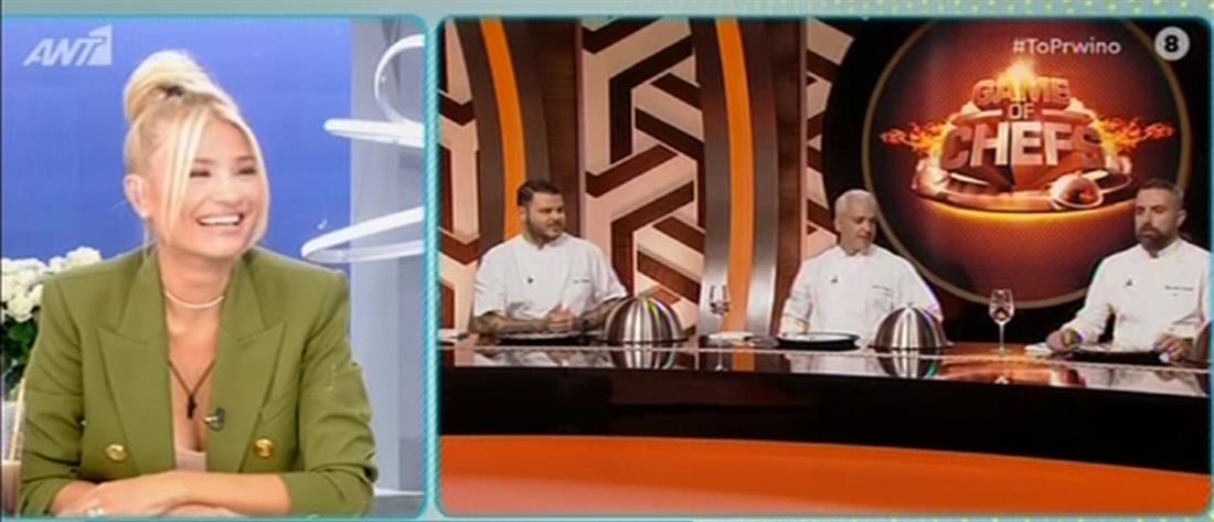 Game of Chefs: Σκορδά, Λιάγκας και Πατέρα μαγείρεψαν και...  κρίθηκαν (βίντεο)