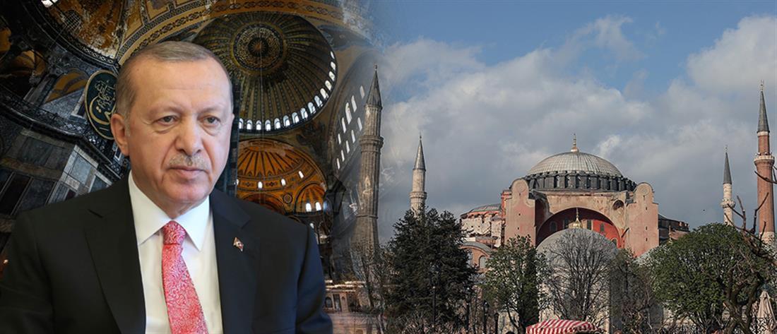 Ερντογάν για Αγία Σοφία: Δική μας απόφαση - Απαράδεκτη κάθε παρέμβαση