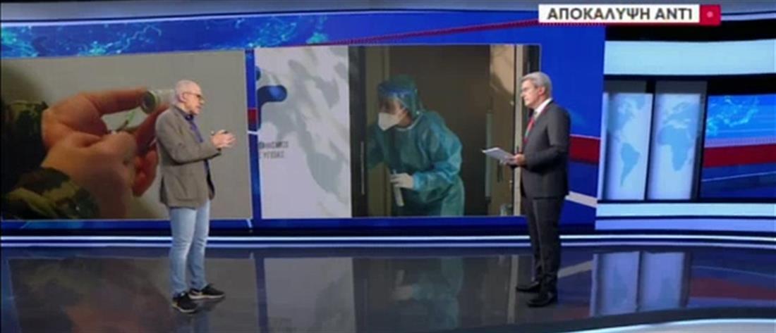 Πλαστά πιστοποιητικά: έδωσε 500 ευρώ σε νοσηλεύτρια για να μην του κάνει το εμβόλιο (αποκλειστικό)