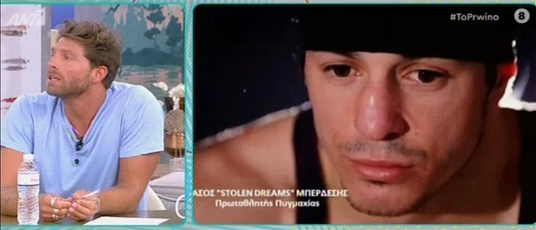 """Τάσος Μπερδέσης: ο Γιώργος Μανίκας στο """"Πρωινό"""" μιλά για τον φίλο του"""