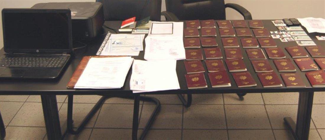 «Τσάκωσαν» μέλος διεθνούς κυκλώματος διακίνησης πλαστών διαβατηρίων