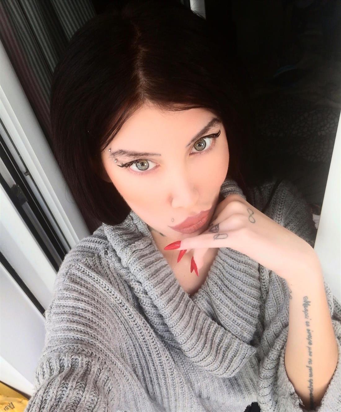 Μαρία Αλεξάνδρου