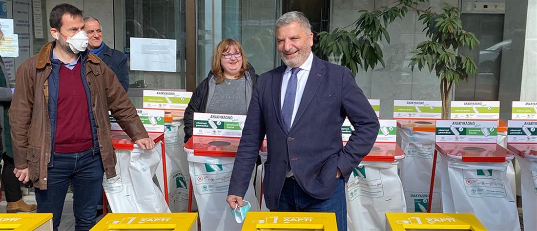 Περιφέρεια Αττικής: 10000 ειδικοί κάδοι ανακύκλωσης σε Δήμους, υπηρεσίες και δημόσια κτίρια