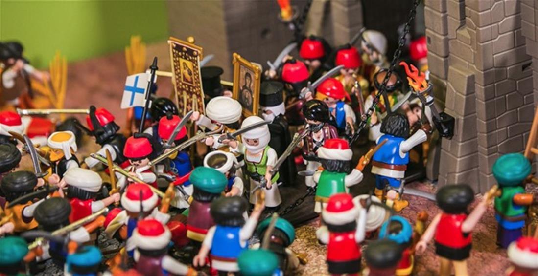 Ελληνική Επανάσταση - Playmobil