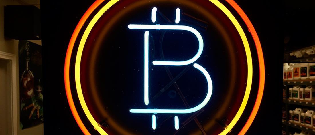 AP - Bitcoin