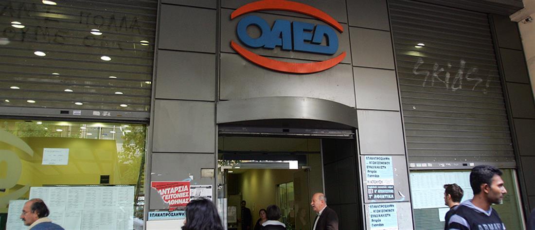 ΟΑΕΔ: αυξήθηκαν οι εγγεγραμμένοι άνεργοι τον Οκτώβριο