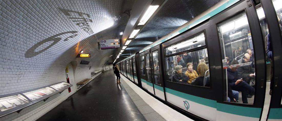 Επίθεση με οξύ σε μετρό