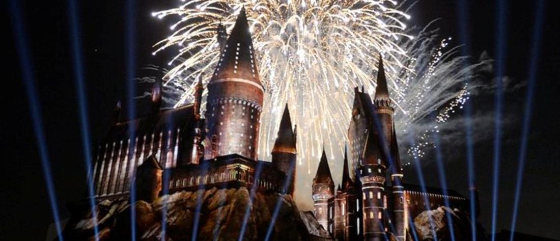 """Φαντασμαγορικά τα εγκαίνια του """"μαγικού κόσμου"""" του Harry Potter (Βίντεο)"""