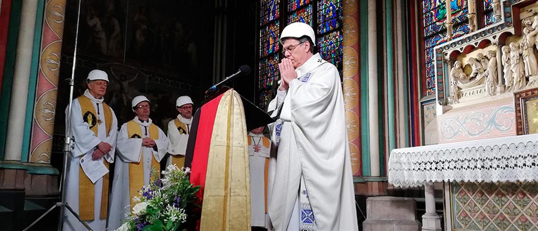 Συγκίνηση στην πρώτη λειτουργία στην Παναγία των Παρισίων (εικόνες)