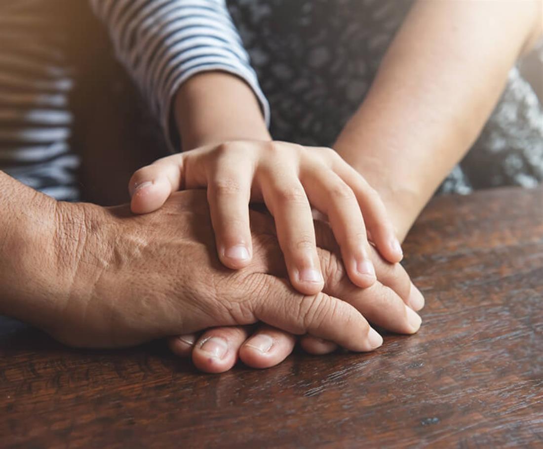Οικογένεια - χέρια