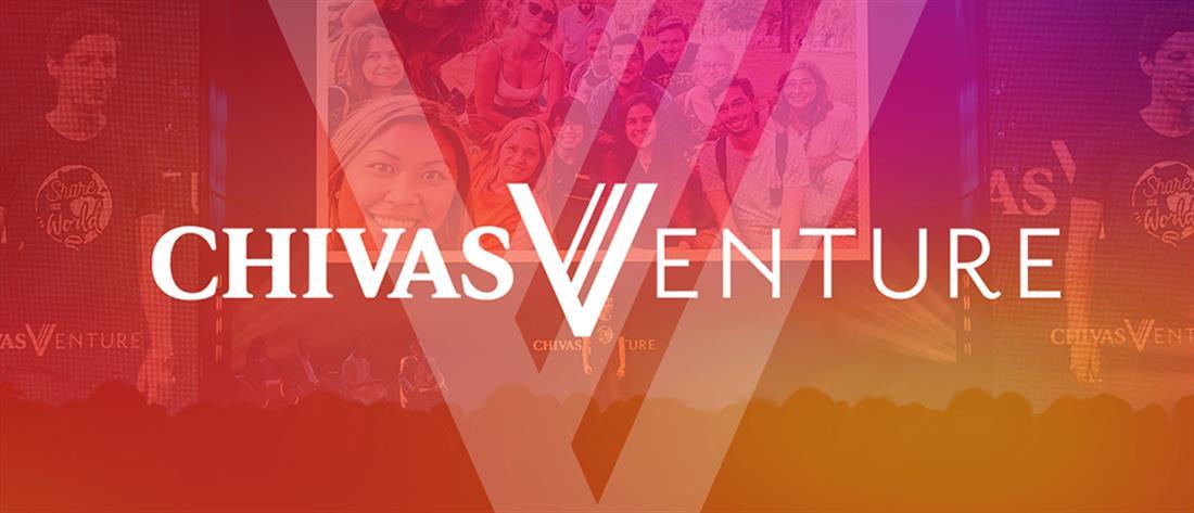 """Chivas Venture"": ποιοι είναι οι 4 Έλληνες φιναλίστ"