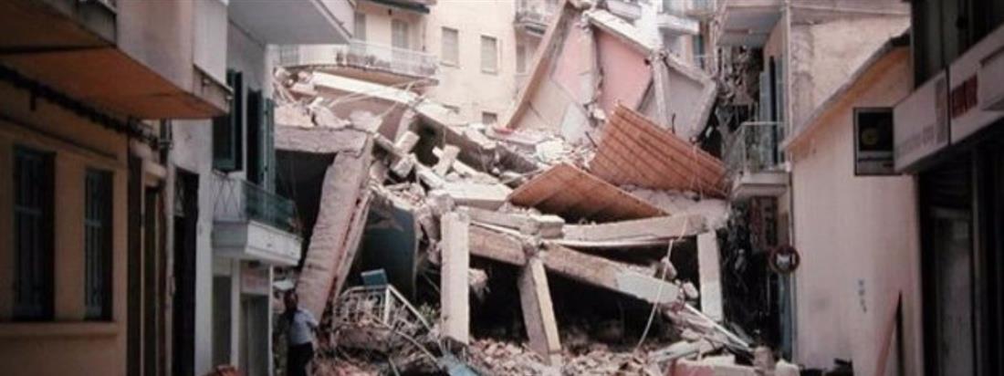 Σεισμός 1978: Η νύχτα που συγκλόνισε την Θεσσαλονίκη