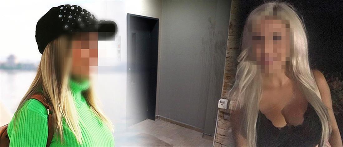 Επίθεση με βιτριόλι: πήρε εξιτήριο η 34χρονη