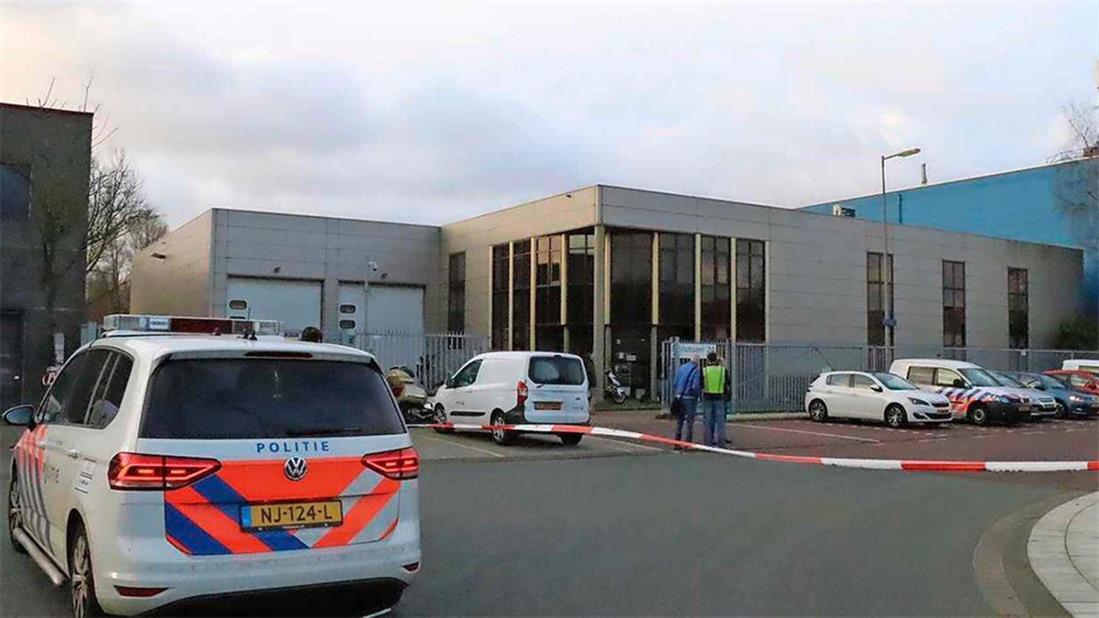 Άμστερνταμ - έκρηξη - επιστολή - ταχυδρομείο