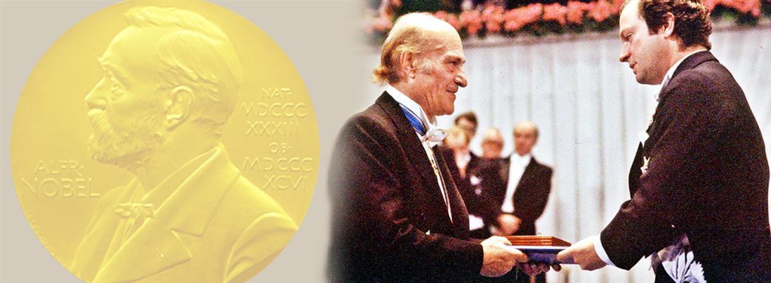 Οδυσσέας Ελύτης: 40 χρόνια από το Βραβείο Νόμπελ