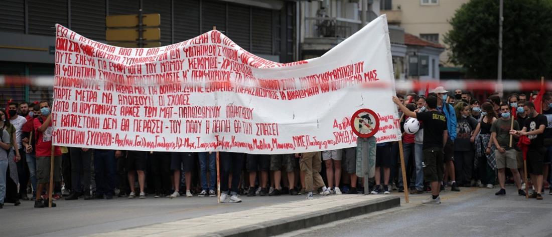 ΑΠΘ: Πορεία φοιτητών κατά της αστυνομοκρατίας στα πανεπιστήμια (εικόνες)