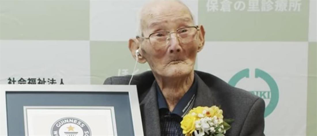 Αυτός είναι ο γηραιότερος άντρας στον κόσμο!