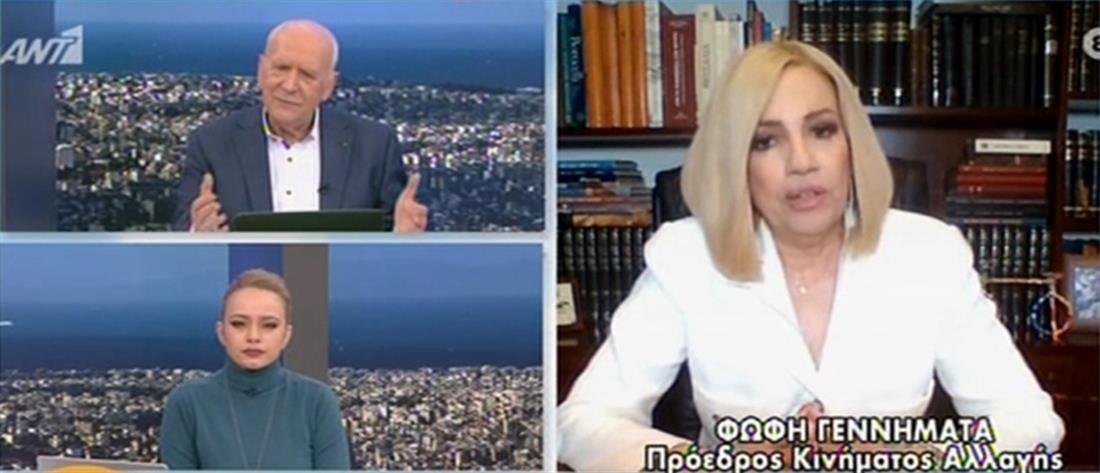 """Γεννηματά στον ΑΝΤ1: Δεν """"έφαγα"""" τον Λοβέρδο - Δεχόμαστε πόλεμο (βίντεο)"""