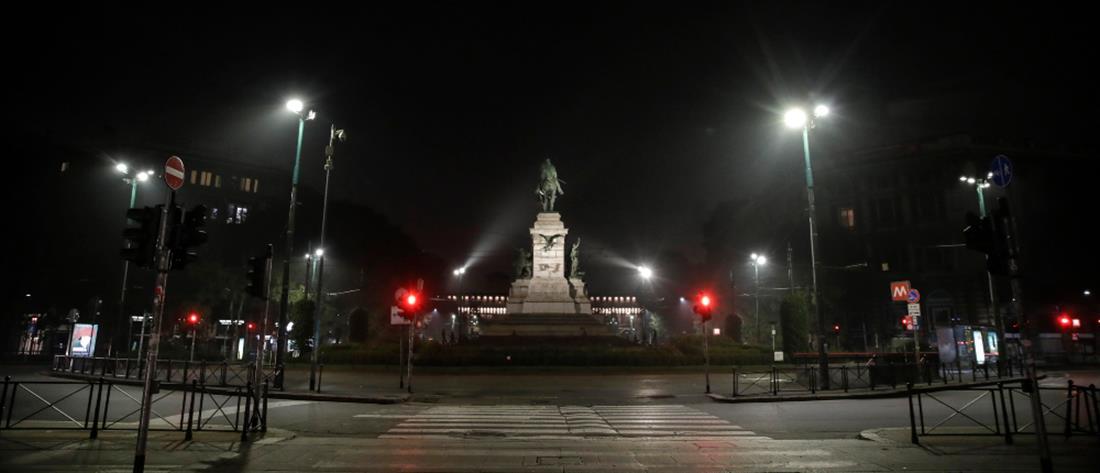 Κορονοϊός: Νέα αυστηρά μέτρα στην Ιταλία