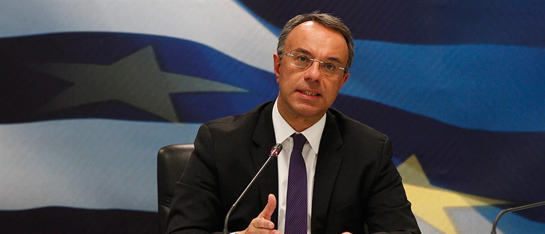 Σταϊκούρας για 7ετές ομόλογο: η Ελλάδα βγήκε στις αγορές εν μέσω πανδημίας και τα κατάφερε