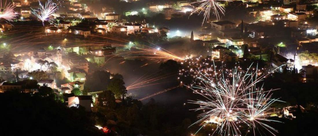 Βροντάδος – Χίος: έγινε η πρόβα για τον ρουκετοπόλεμο (βίντεο)