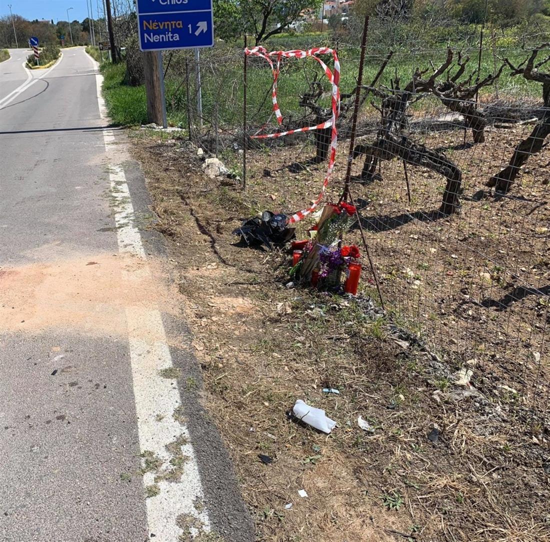 Χίος - τροχαίο δυστύχημα
