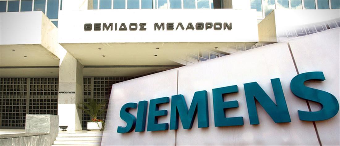 Δίκη Siemens: Βαριές ποινές σε Χριστοφοράκο, Καραβέλα, Μαυρίδη