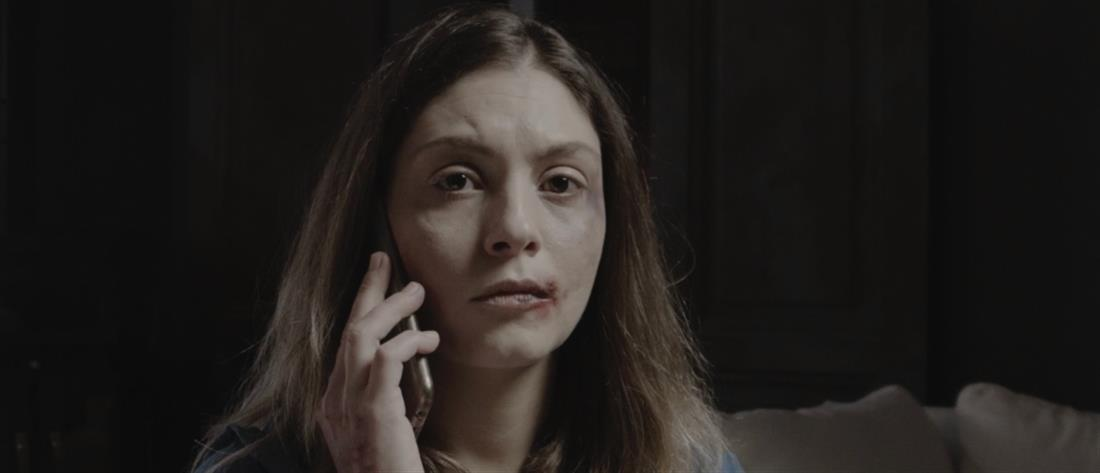 """""""Αποστολή"""": σποτ για τις γυναίκες - θύματα ενδοοικογενειακής βίας (βίντεο)"""