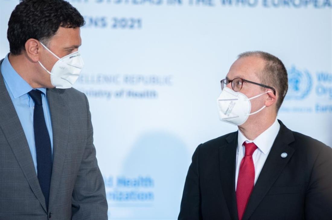ΠΟΥ Ευρώπης - Υπουργείο Υγείας - Διακήρυξη