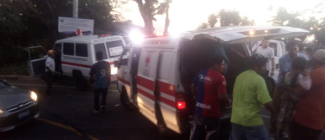 Πολύνεκρο δυστύχημα: λεωφορείο έπεσε σε χαράδρα