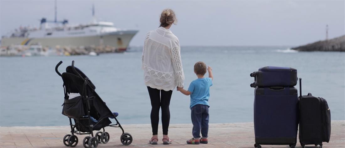 HOPEgenesis: γεννήθηκαν 100 μωρά, συνεχίζει το έργο για την υπογεννητικότητα
