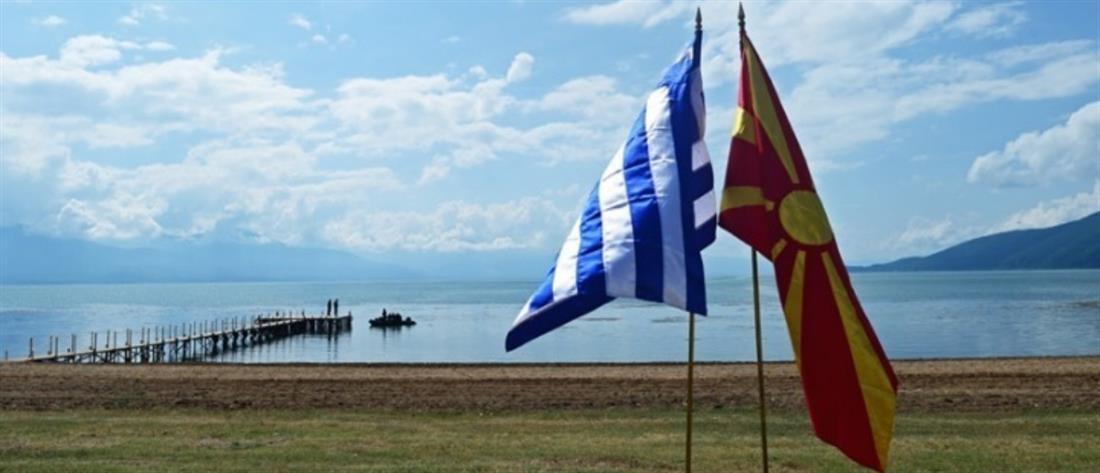 """Νέοι """"πονοκέφαλοι"""" από το """"Ουράνιο Τόξο"""" που κάνει λόγο για μακεδονικά μειονοτικά χωριά στην Βόρεια Ελλάδα"""
