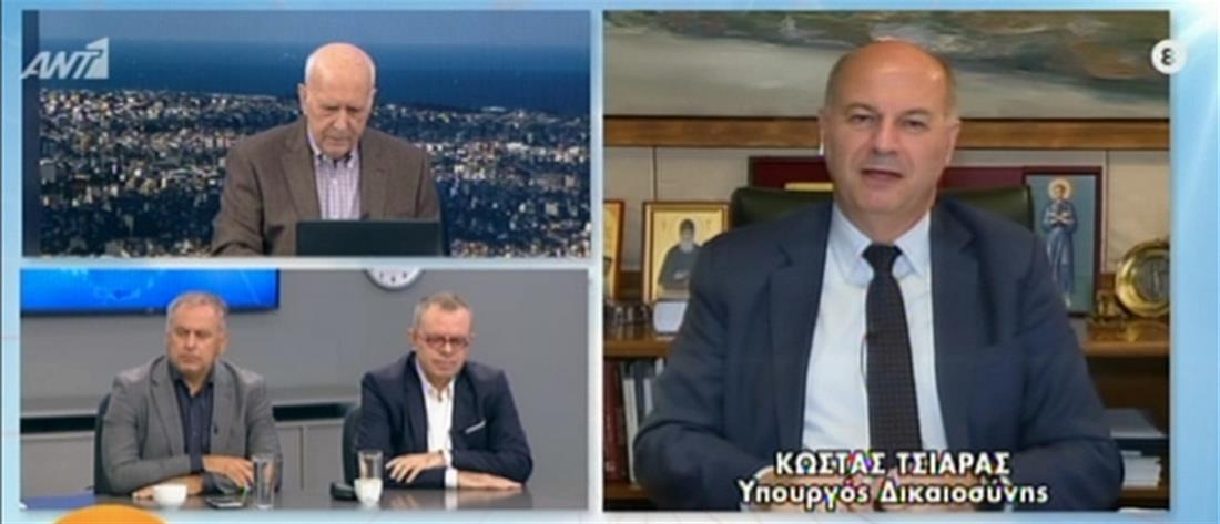 Τσιάρας στον ΑΝΤ1: Αυστηροποίηση των ποινών για τους παιδεραστές (βίντεο)