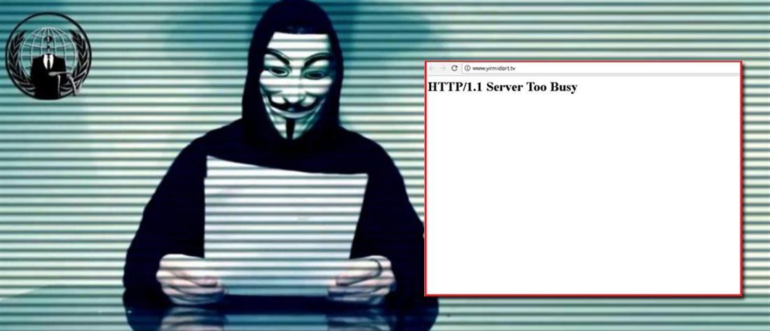 """Οι Anonymous Greece """"έριξαν"""" τουρκικές ιστοσελίδες"""