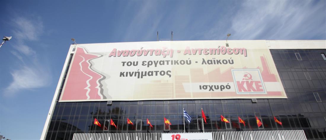 Αισιοδοξία ΚΚΕ για αυξημένο ποσοστό στις ευρωεκλογές