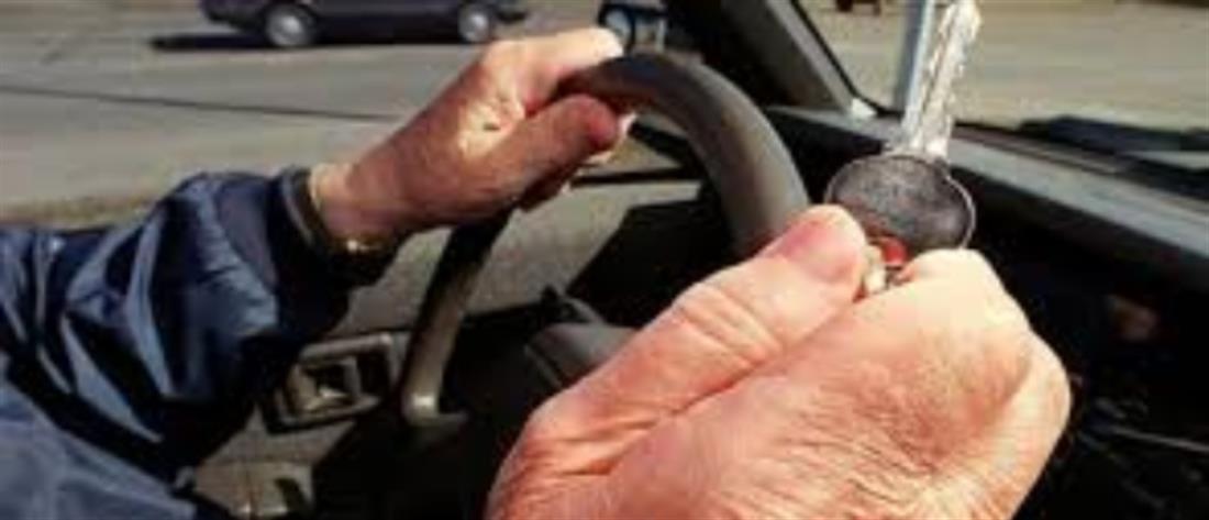 Παράταση της ισχύος των διπλωμάτων για ηλικιωμένους οδηγούς
