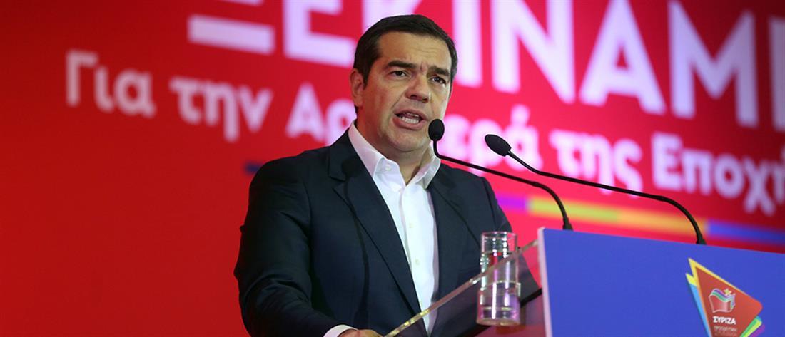 Τσίπρας: ξεκινάμε για την Αριστερά της εποχής μας