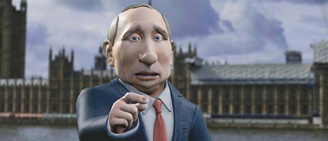 """Σε ρόλο παρουσιαστή ο """"Πούτιν"""""""
