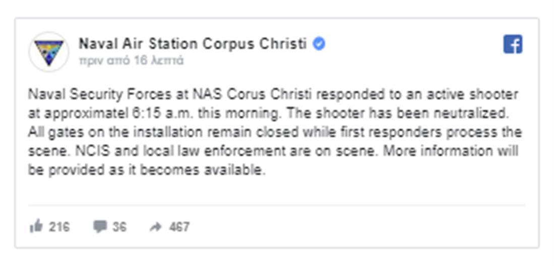 Ναυτικός Αεροπορικός Σταθμός Corpus Christi - ΗΠΑ - ένοπλος
