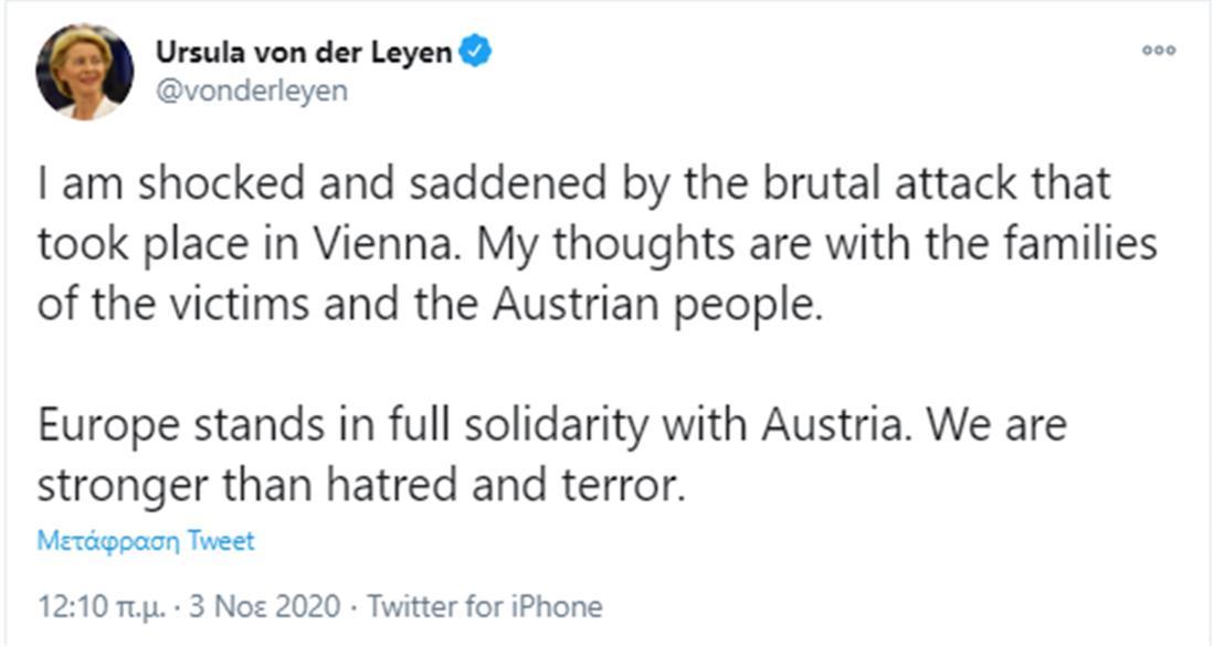 Ούρσουλα φον ντερ Λάιεν - tweet