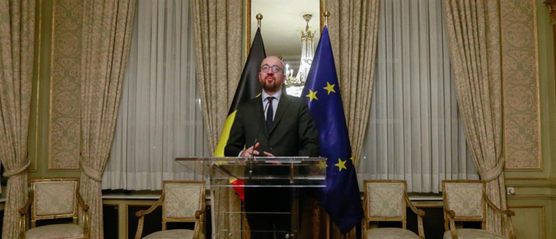 Κυβερνητική κρίση στο Βέλγιο: Αποχώρησαν οι Φλαμανδοί εθνικιστές
