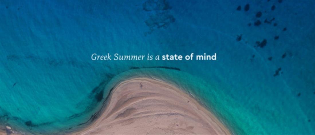 Κόντρα Μαξίμου – ΣΥΡΙΖΑ για το σποτ της καμπάνιας για τον τουρισμό