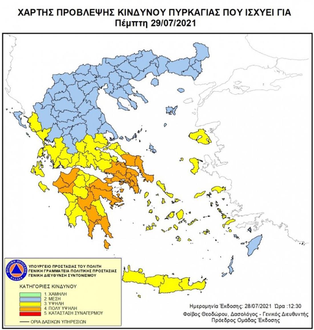 Χάρτης Πρόβλεψης Κινδύνου Πυρκαγιάς - Πέμπτη 29 Ιουλίου 2021