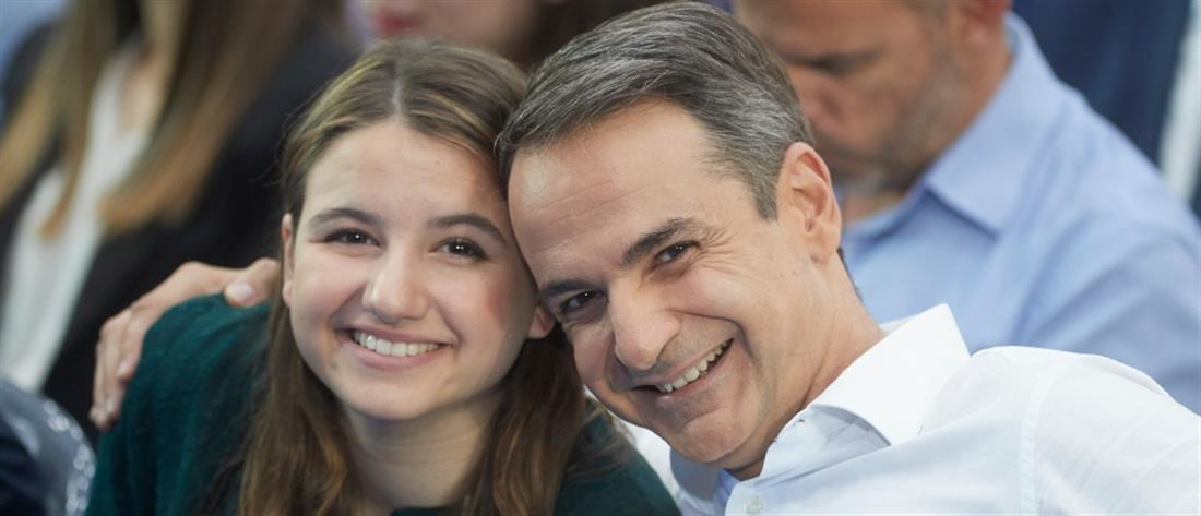 Κυριάκος Μητσοτάκης: Το ξεχωριστό δώρο της κόρης του για την γιορτή του (εικόνες)